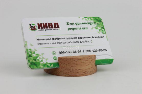 """Visitenkartenhalter """"AOEDE"""" aus Holz - Buche"""